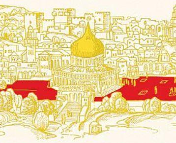 Jerusalem UK Resized