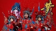 APTOPIX China Lunar New Year