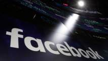 AP_18088666533179-Facebook-in-the-Spotlight Facebook Asked Several Hospitals to Share Patient Data