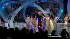 Miss Venezuela Pageant Suspended Amid Corruption Scandal