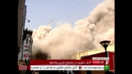High-Rise in Iran Capital Collapses