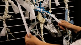 Knotty Exhibit Planned for Pope Visit Symbolizes Life's Challenges