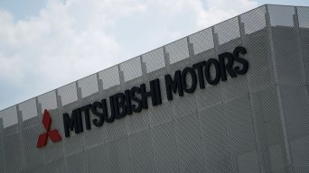 Mitsubishi Recalls 161,167 Vehicles in US, Canada