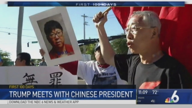 [MI] Pres. Trump Continues Meetings Chinese President