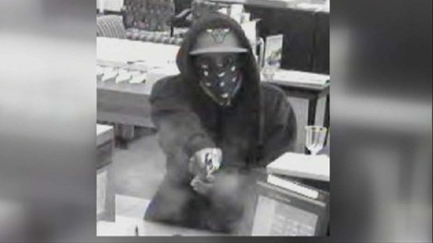 [CHI] Bolingbrook Bank Teller Shot During Robbery