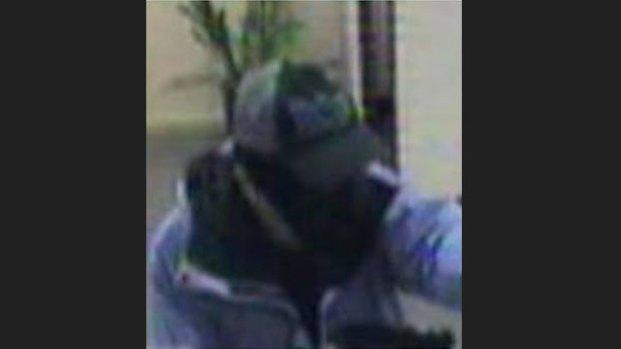 "FBI Releases Photos of ""Mesh Mask Bandit"""