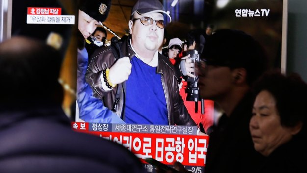 New Suspects, Details in N. Korean Death Case: Police