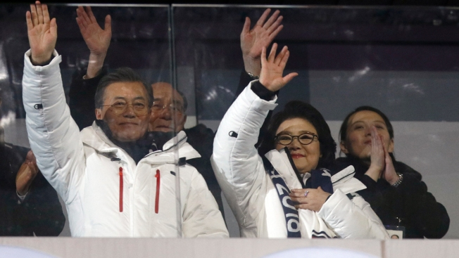 S. Korean President Hosts Lunch for Kim Jong Un's Sister