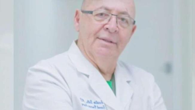 Brazilian Butt Lift Doctor Faces Proposed Punishment