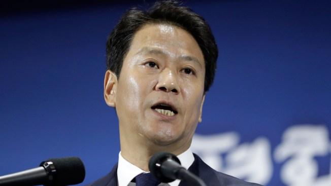 South Korea Plays Down Chance of Nuke Progress at Kim Summit