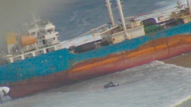 US Helping Rescue Fishing Crew on Grounded Pacific Ship