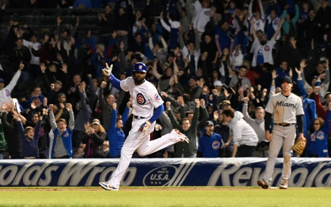 e1de7d01b Chicago Cubs Use Walk Off Homer to Beat Miami Marlins in Extra ...