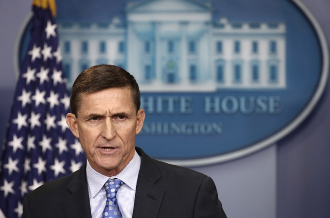 Flynn's Firm Discussed Removing Cleric From US: Ex-CIA Chief