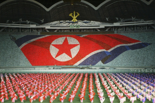 North Korea has Fired an Unidentified Projectile