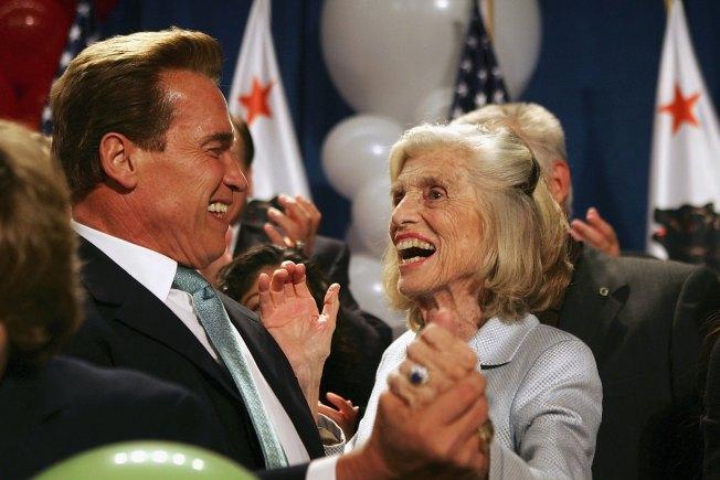 JFK's Sis Gains Spot Among Presidents, First Ladies
