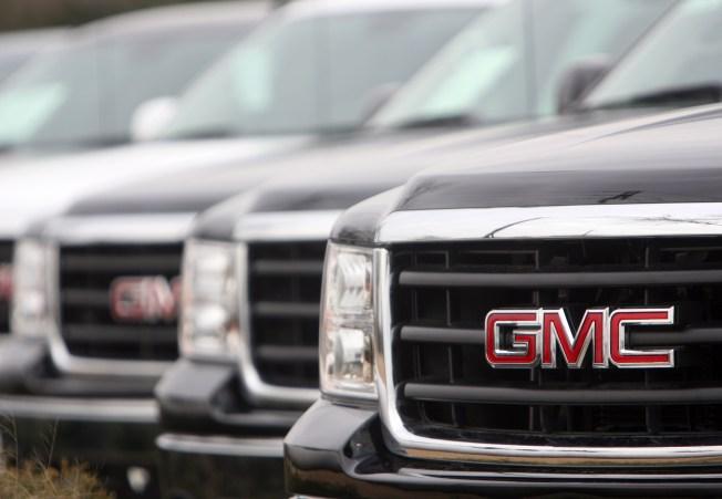 More GM Bondholders OK Sweetened Offer