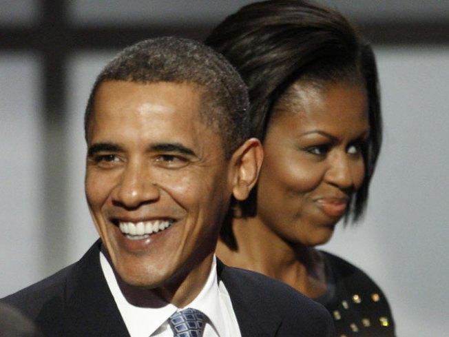 Obama names 500 White House visitors