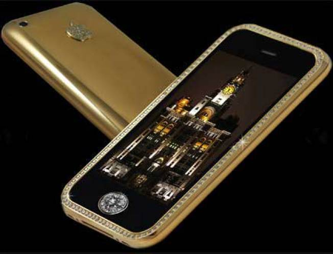 The Most Expensive iPhone, Ever