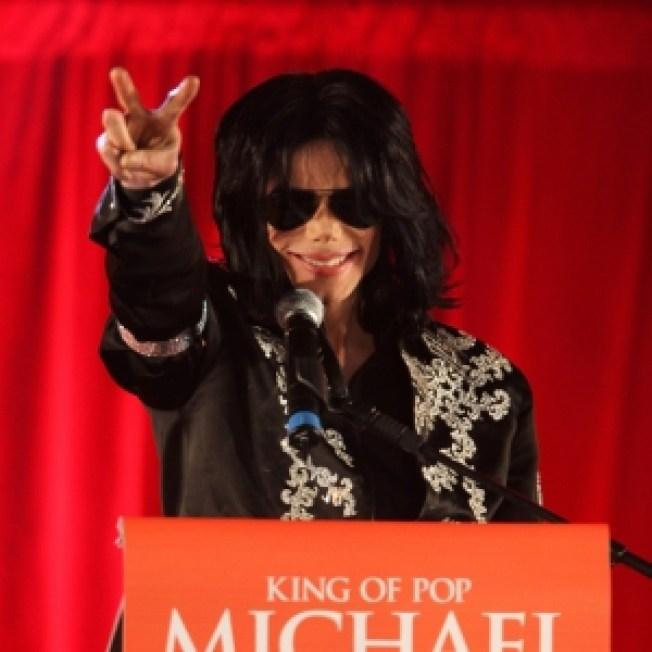 Michael Jackson Memorial Set For July 7 At Staples Center