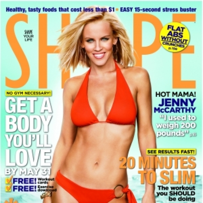 Jenny McCarthy <br />Talks Staying In Shape At 36
