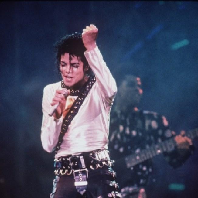 Michael Jackson Memorial Gets 1.6 Million Ticket Requests