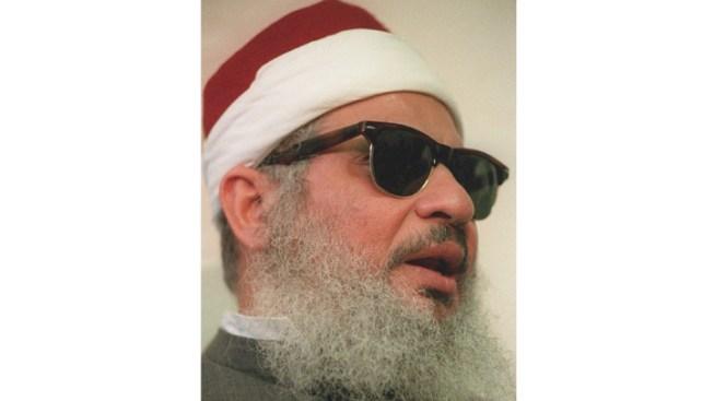 Blind Sheik Terrorist Will Stay in U.S. Prison, White House Says