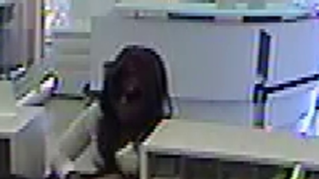 FBI Searching for Woman Who Robbed a Citibank Branch