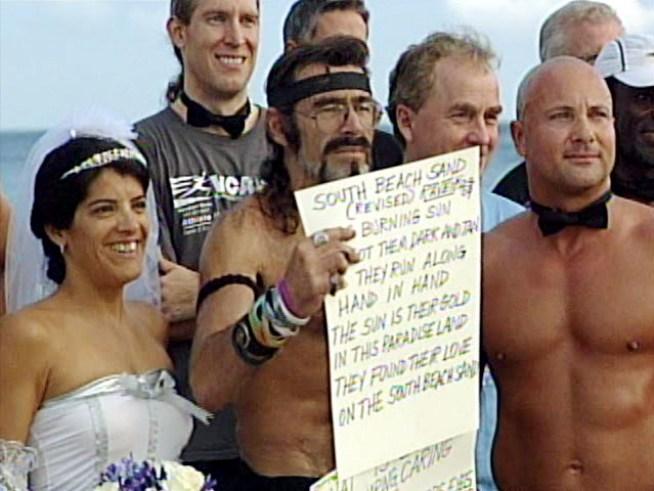 Adam kuperstein wedding